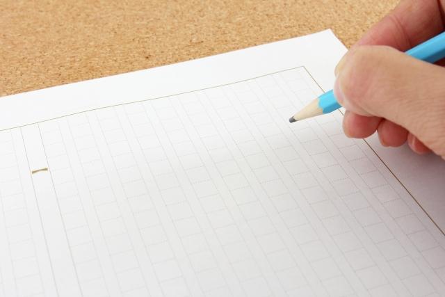 楽しく文章力を鍛える方法と注意すべき3つのコツ